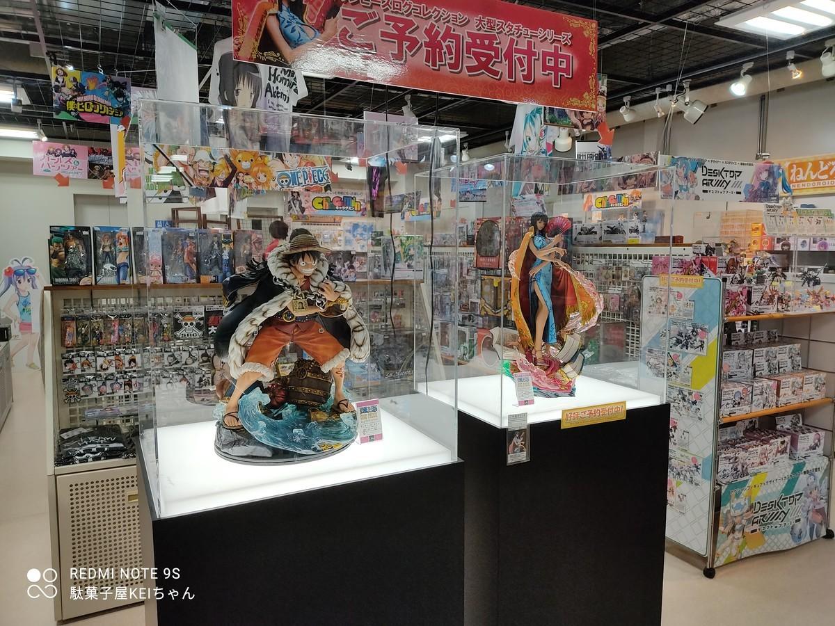 f:id:dagashiya-kei-chan:20201221144455j:plain
