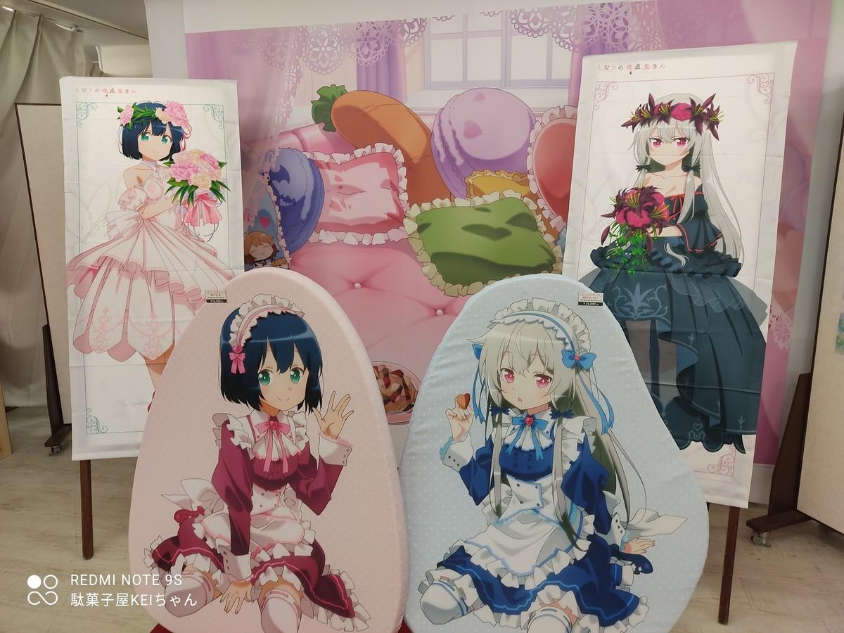 f:id:dagashiya-kei-chan:20201226104306j:plain
