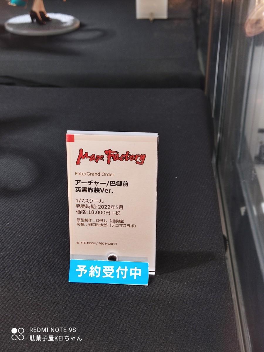 f:id:dagashiya-kei-chan:20201226112627j:plain