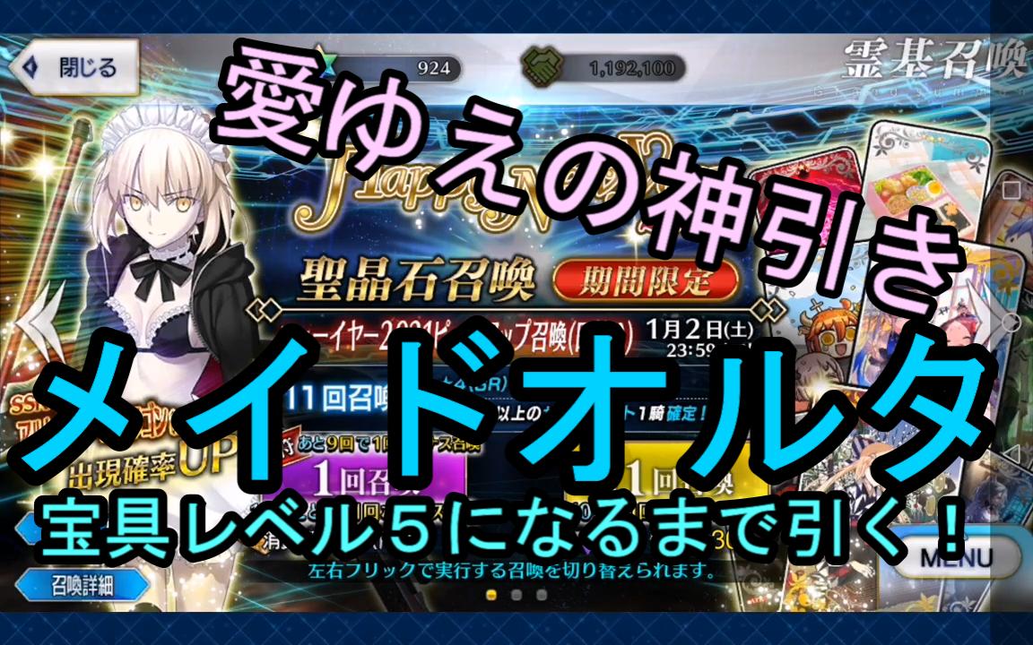 f:id:dagashiya-kei-chan:20210104212743p:plain