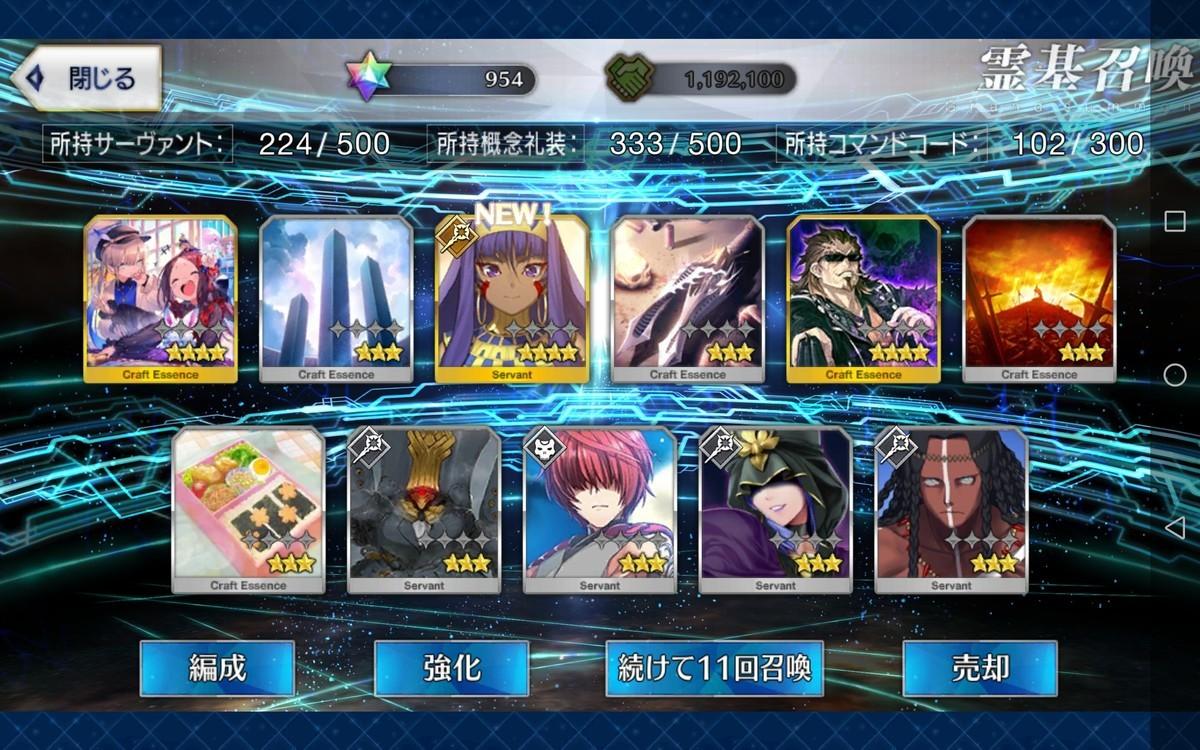 f:id:dagashiya-kei-chan:20210104213507j:plain