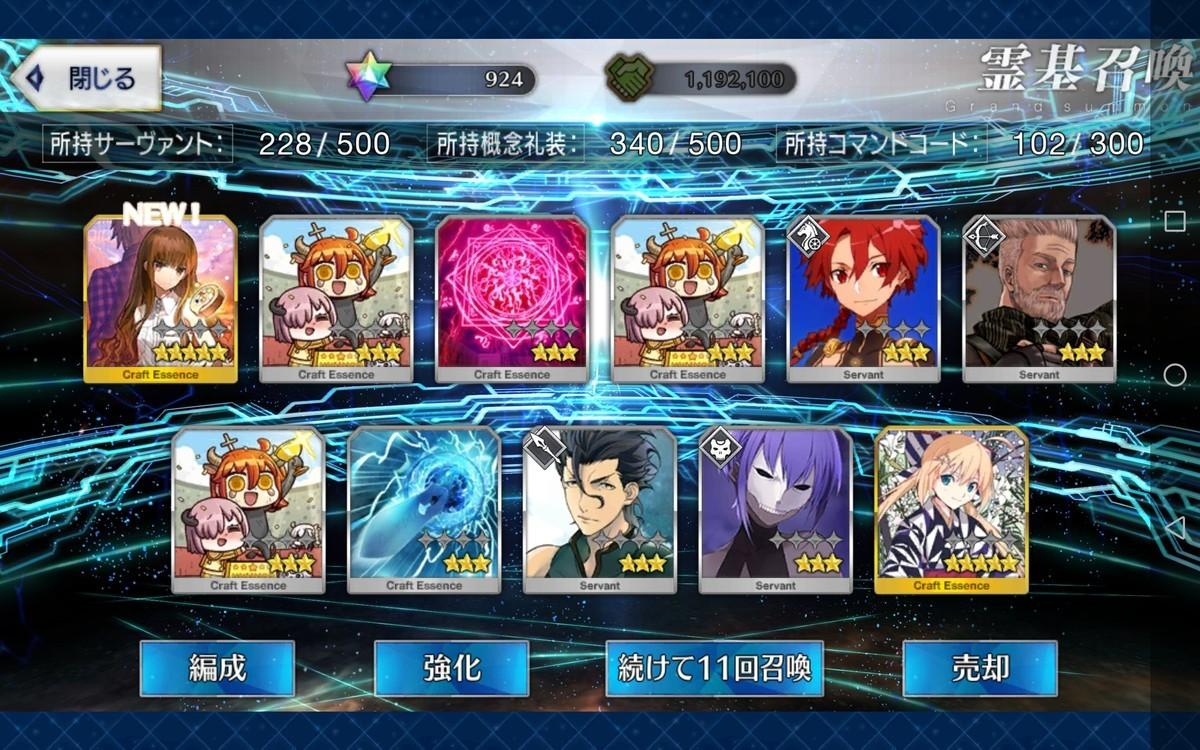 f:id:dagashiya-kei-chan:20210104213519j:plain