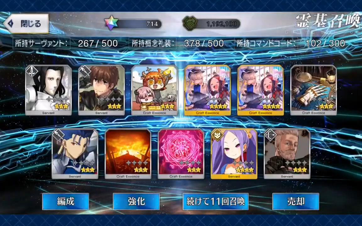 f:id:dagashiya-kei-chan:20210104213616p:plain