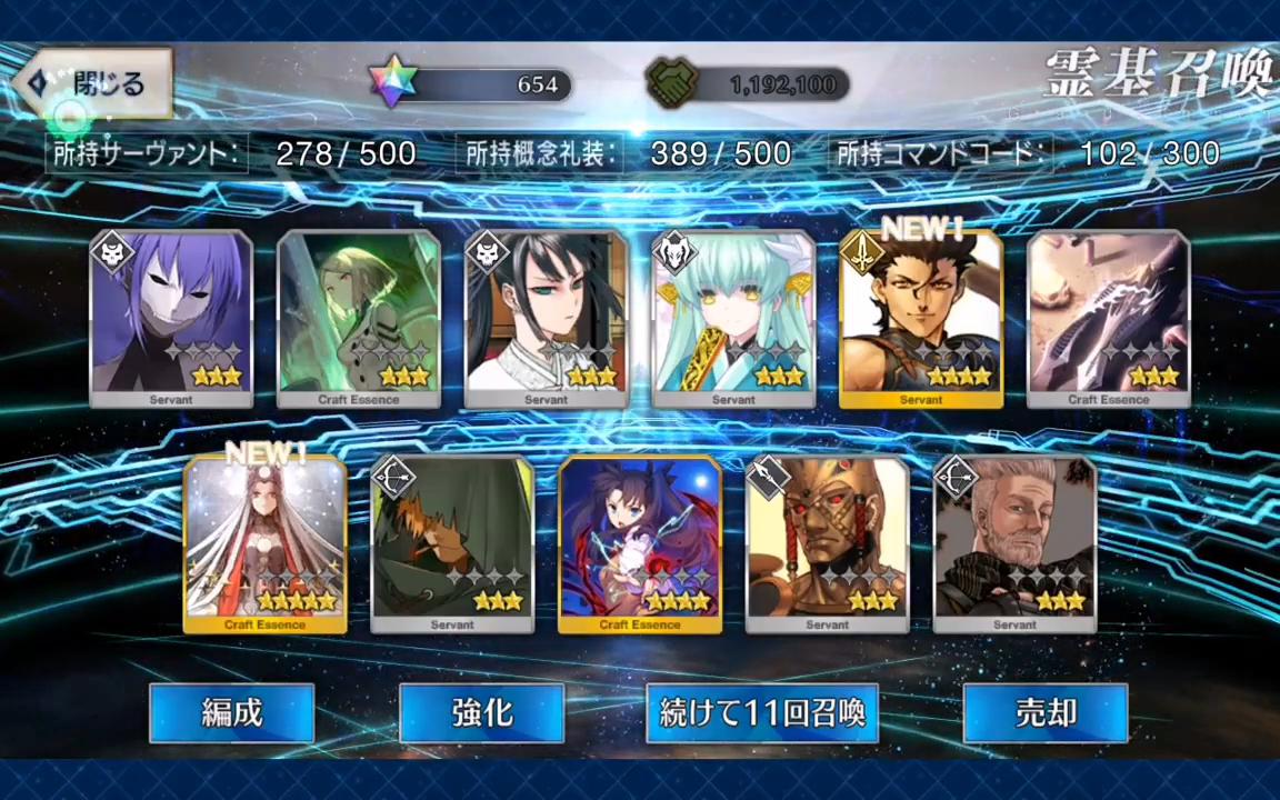 f:id:dagashiya-kei-chan:20210104213629p:plain