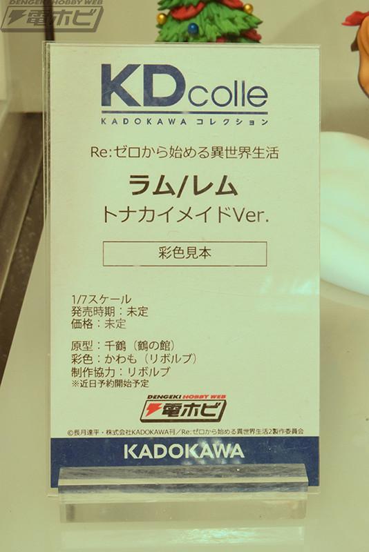 f:id:dagashiya-kei-chan:20210122182944j:plain
