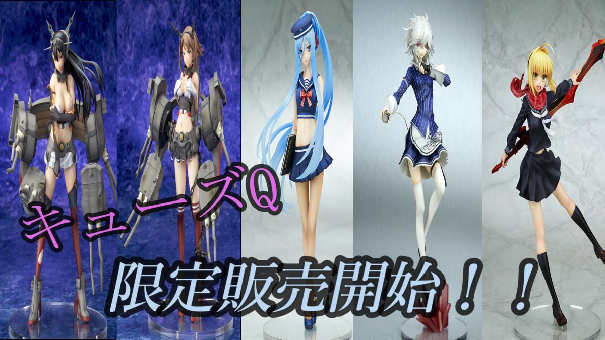 f:id:dagashiya-kei-chan:20210203102142p:plain