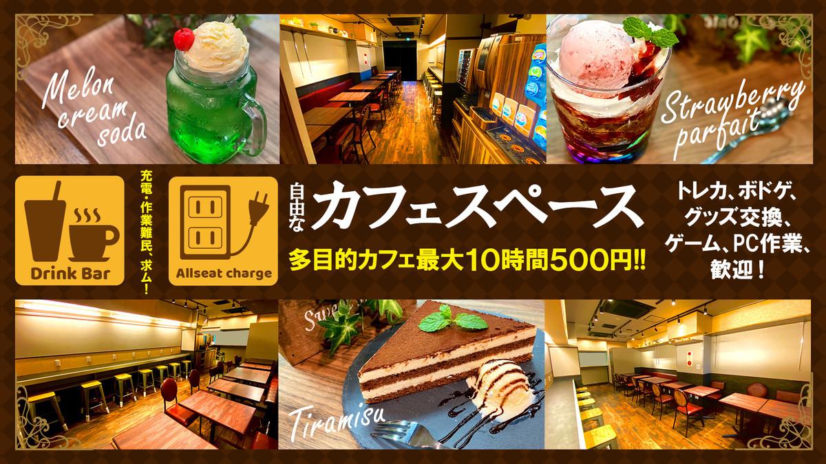 f:id:dagashiya-kei-chan:20210204185021j:plain