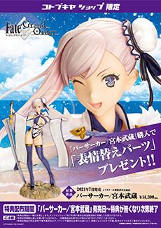f:id:dagashiya-kei-chan:20210204210507j:plain