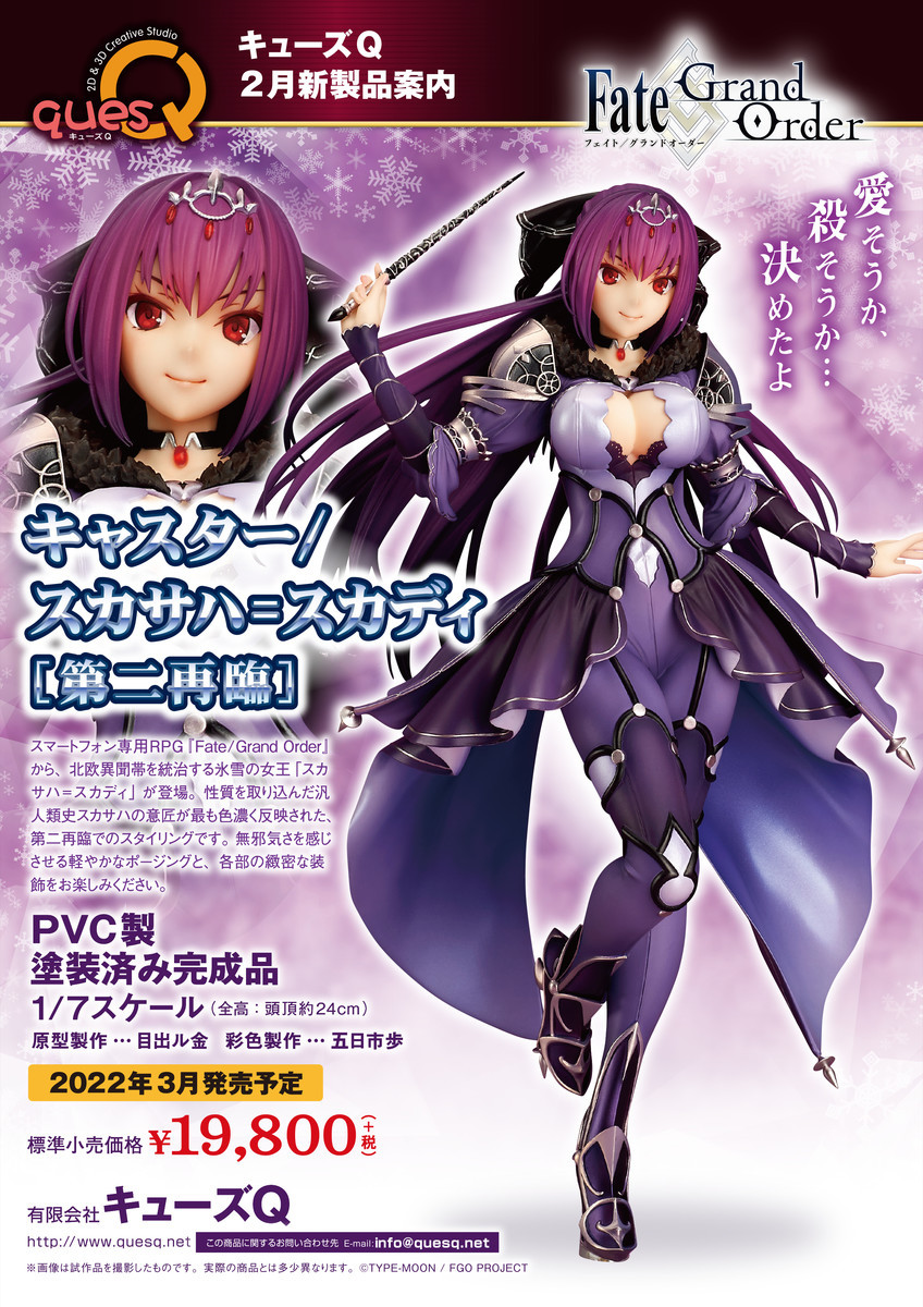 f:id:dagashiya-kei-chan:20210204212302j:plain