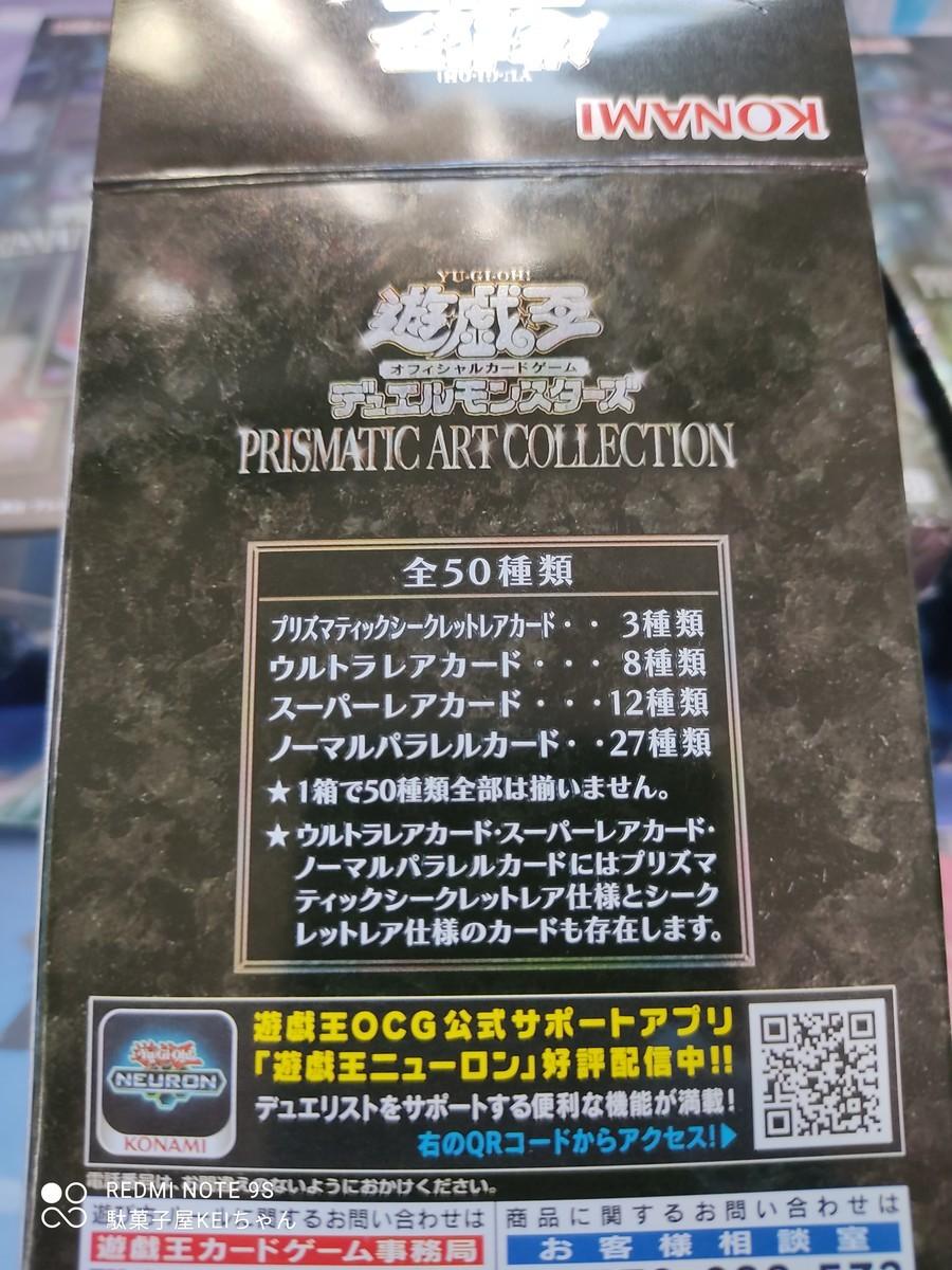 f:id:dagashiya-kei-chan:20210206205219j:plain