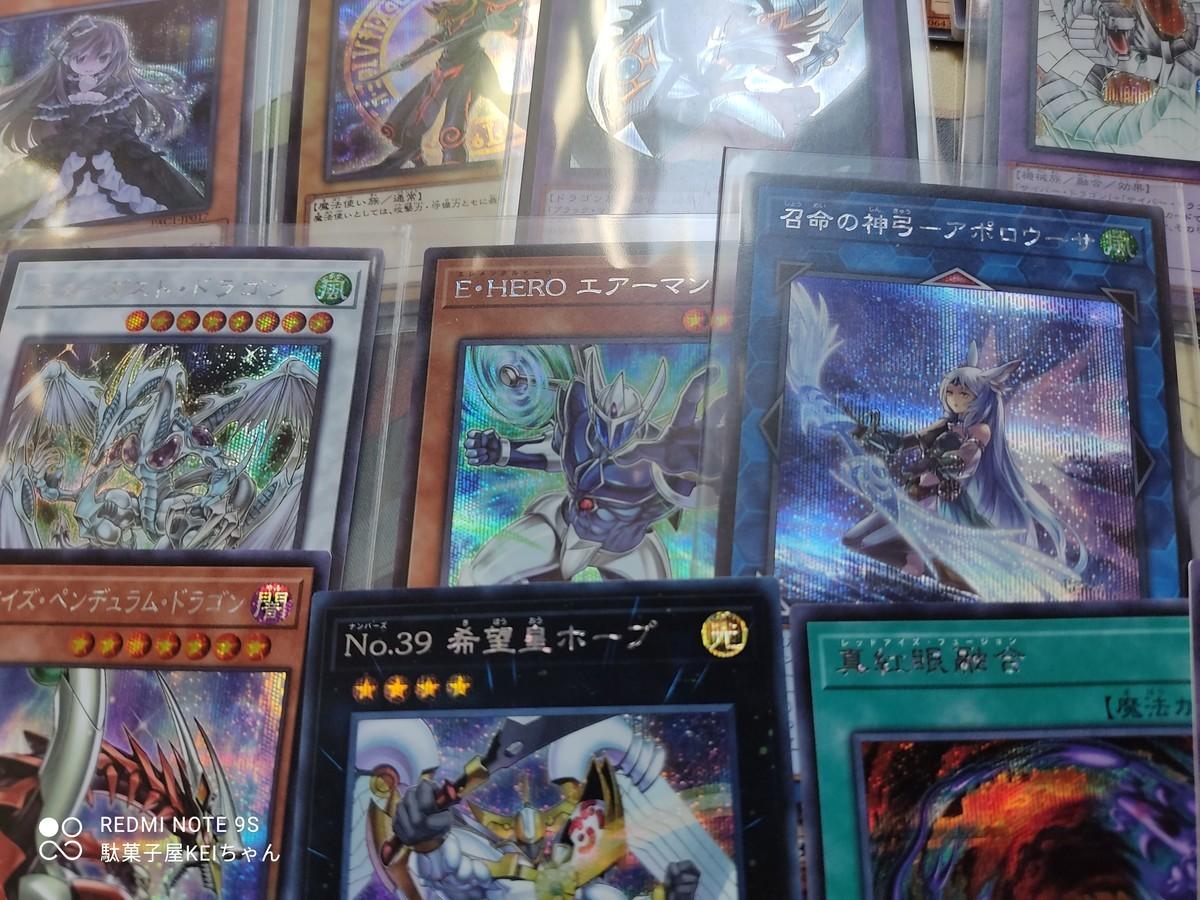 f:id:dagashiya-kei-chan:20210206205930j:plain
