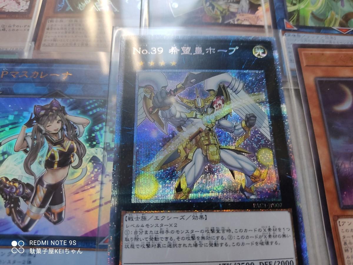 f:id:dagashiya-kei-chan:20210206210028j:plain