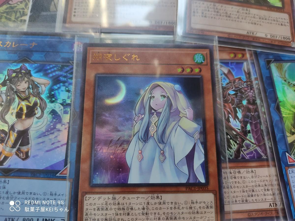 f:id:dagashiya-kei-chan:20210206212538j:plain