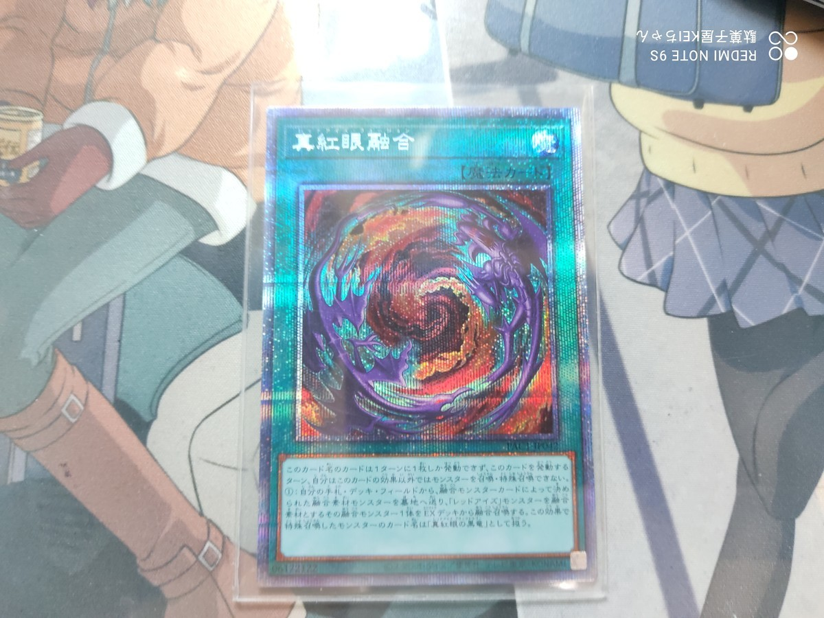 f:id:dagashiya-kei-chan:20210206212644j:plain