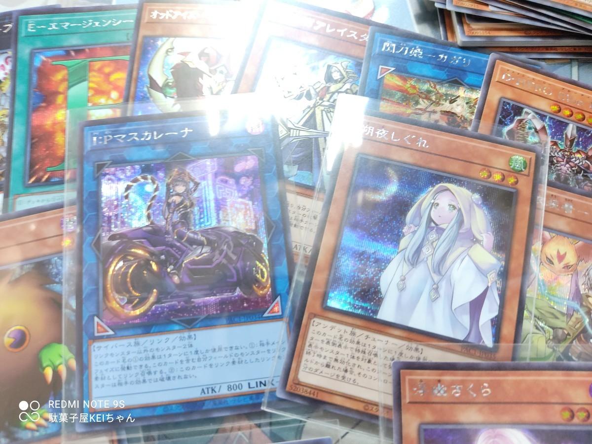 f:id:dagashiya-kei-chan:20210206213906j:plain