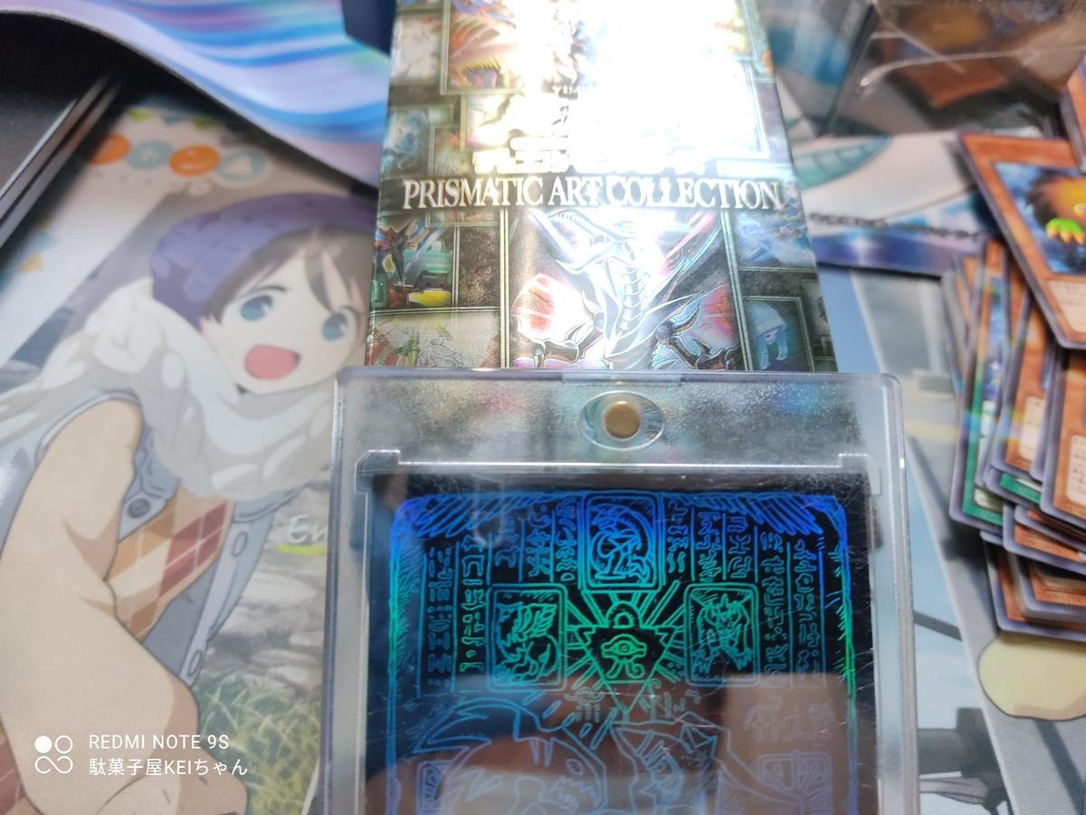 f:id:dagashiya-kei-chan:20210206213941j:plain