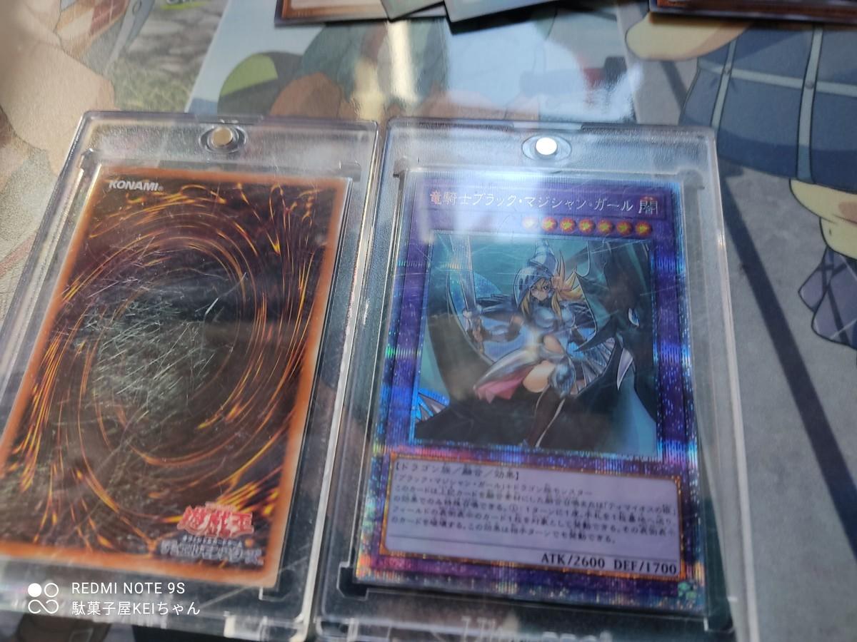 f:id:dagashiya-kei-chan:20210206221108j:plain