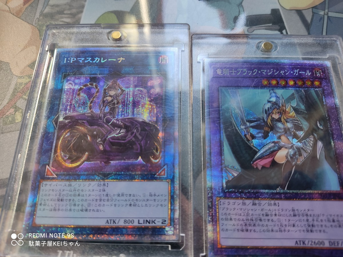 f:id:dagashiya-kei-chan:20210206221214j:plain