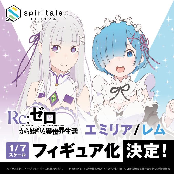 f:id:dagashiya-kei-chan:20210208163740j:plain