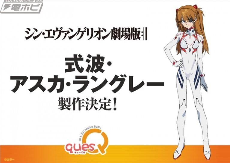 f:id:dagashiya-kei-chan:20210208170131j:plain