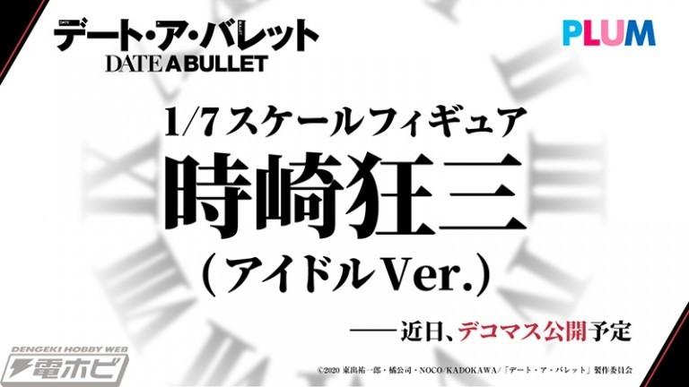 f:id:dagashiya-kei-chan:20210208172747j:plain