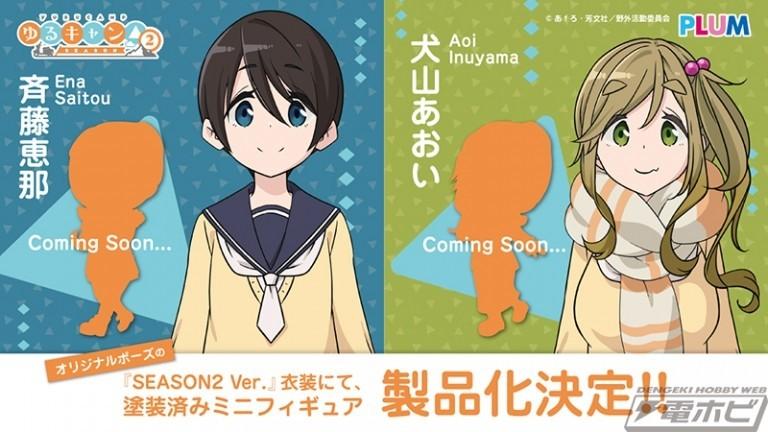 f:id:dagashiya-kei-chan:20210208173150j:plain