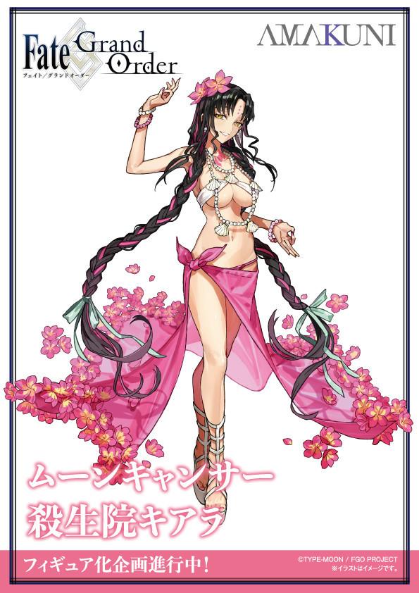 f:id:dagashiya-kei-chan:20210208181627j:plain