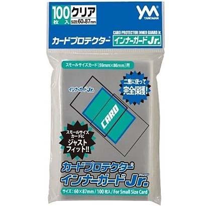f:id:dagashiya-kei-chan:20210209171536j:plain