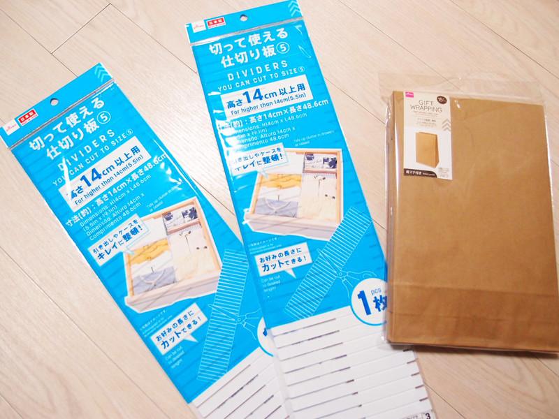 f:id:dagashiya-kei-chan:20210209180121j:plain