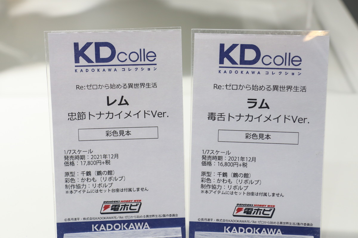 f:id:dagashiya-kei-chan:20210209203155j:plain