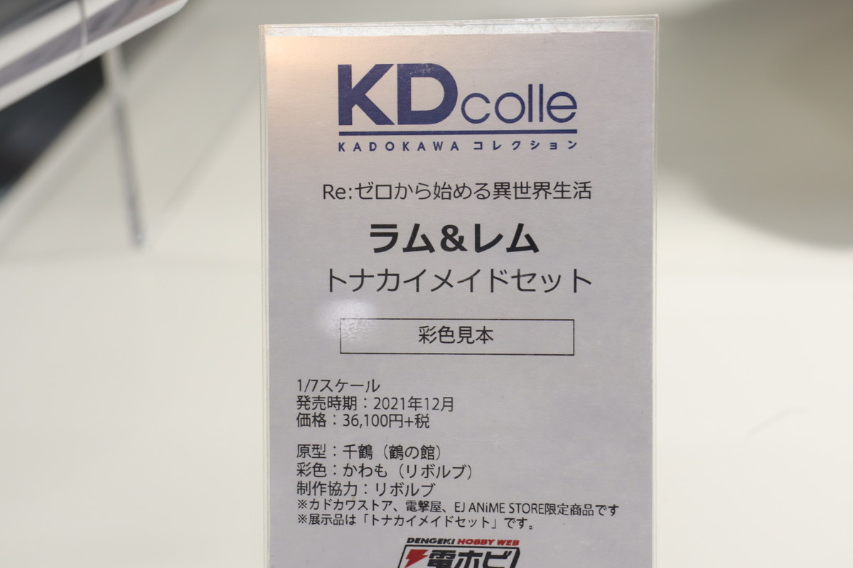 f:id:dagashiya-kei-chan:20210209203204j:plain