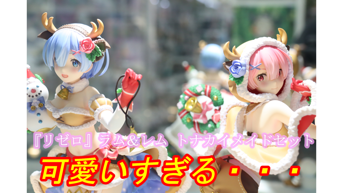 f:id:dagashiya-kei-chan:20210209211423p:plain