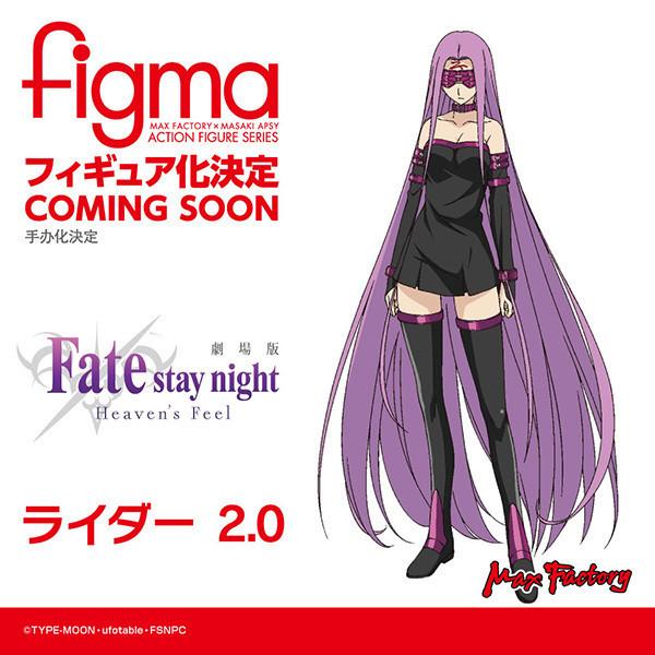 f:id:dagashiya-kei-chan:20210211120305j:plain