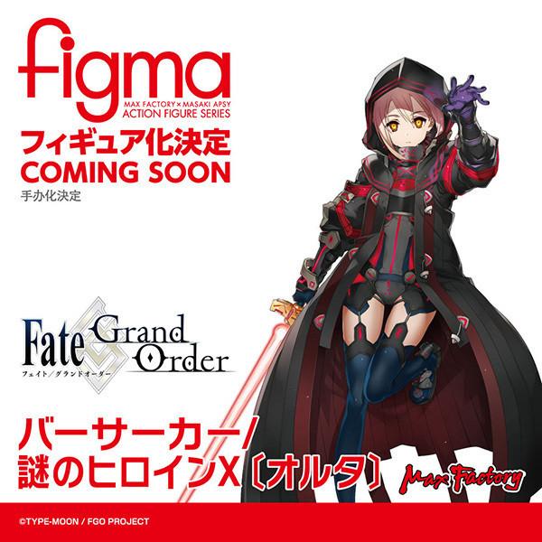 f:id:dagashiya-kei-chan:20210211120317j:plain