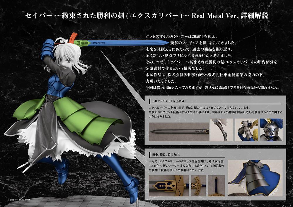 f:id:dagashiya-kei-chan:20210211120405j:plain