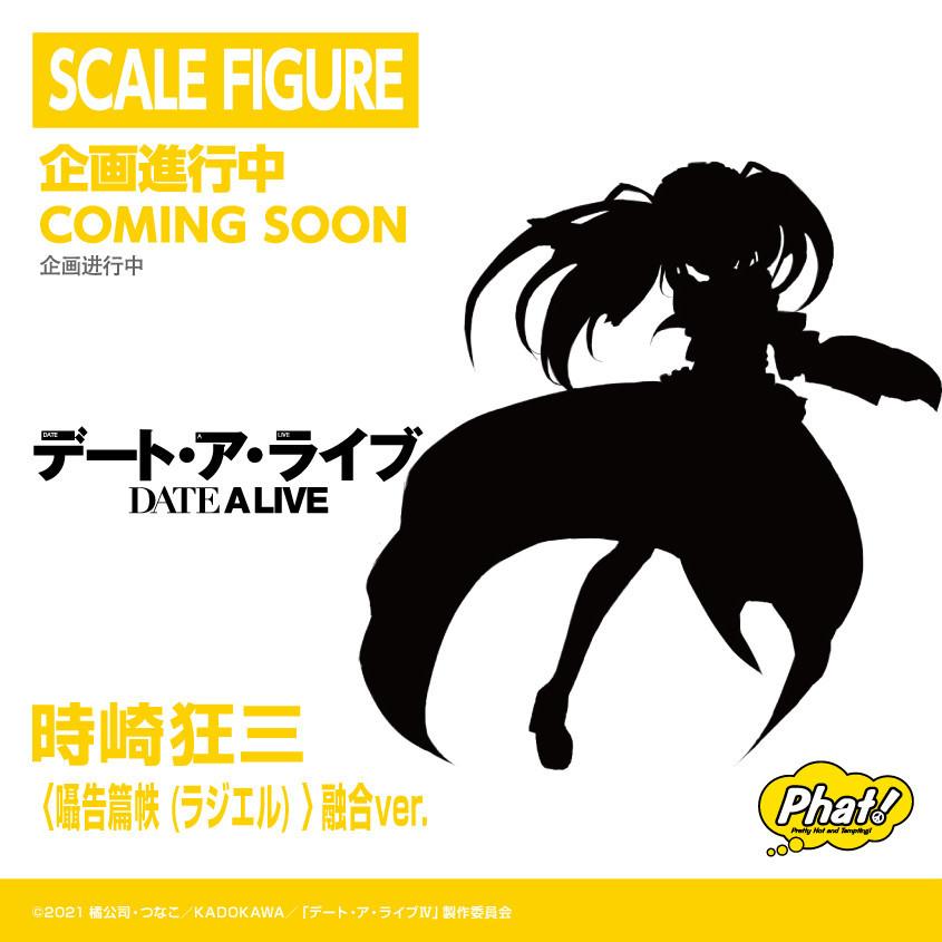 f:id:dagashiya-kei-chan:20210211133331j:plain