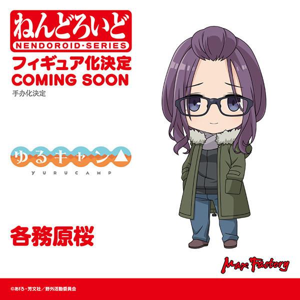 f:id:dagashiya-kei-chan:20210211145536j:plain