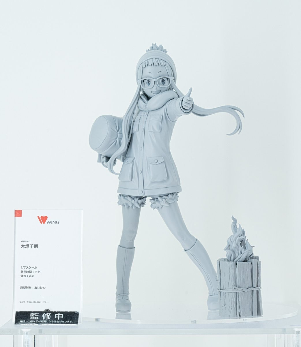 f:id:dagashiya-kei-chan:20210211145557j:plain