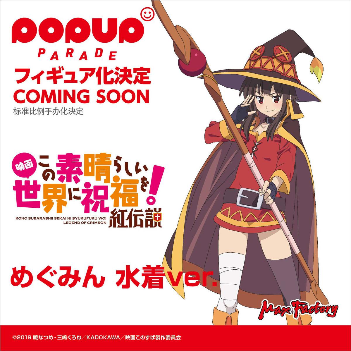 f:id:dagashiya-kei-chan:20210211150608j:plain