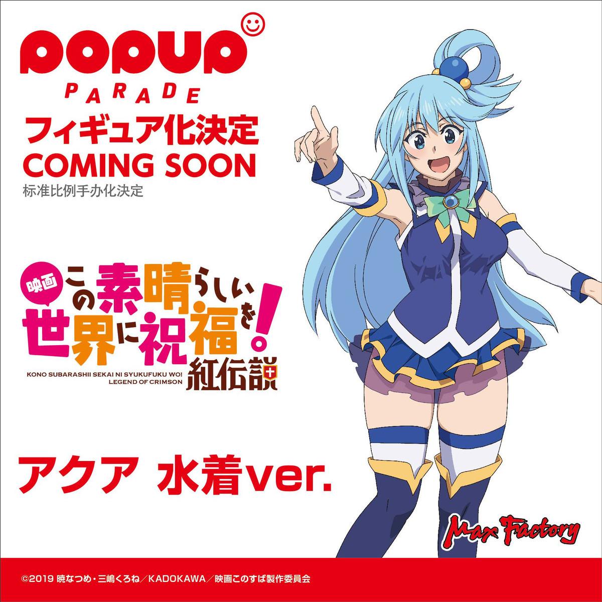 f:id:dagashiya-kei-chan:20210211150614j:plain