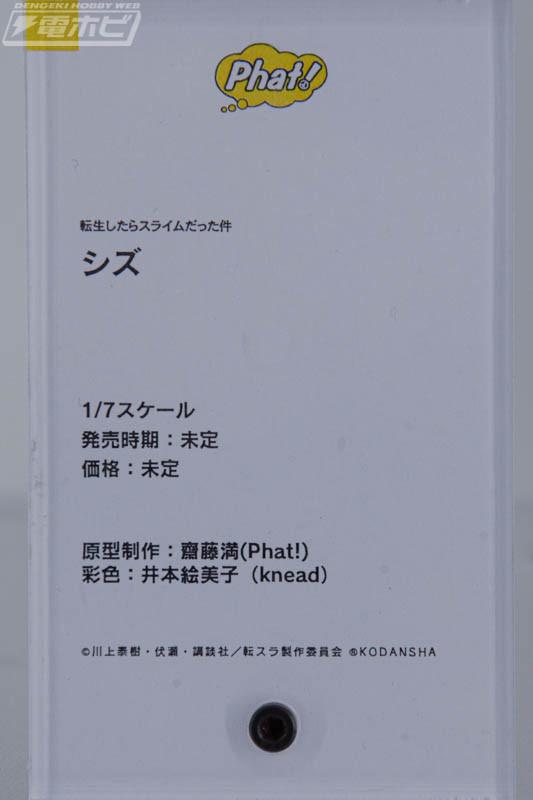 f:id:dagashiya-kei-chan:20210211151000j:plain