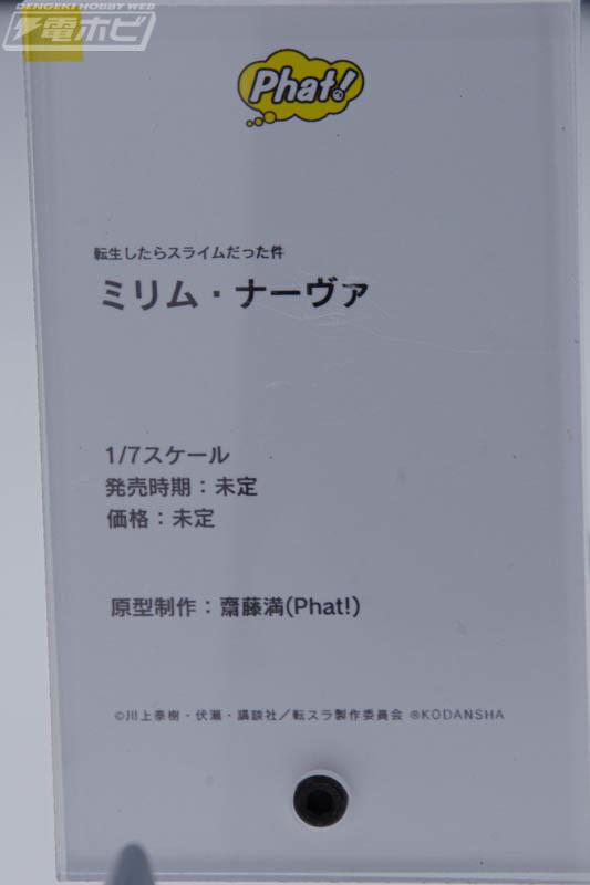f:id:dagashiya-kei-chan:20210211151018j:plain