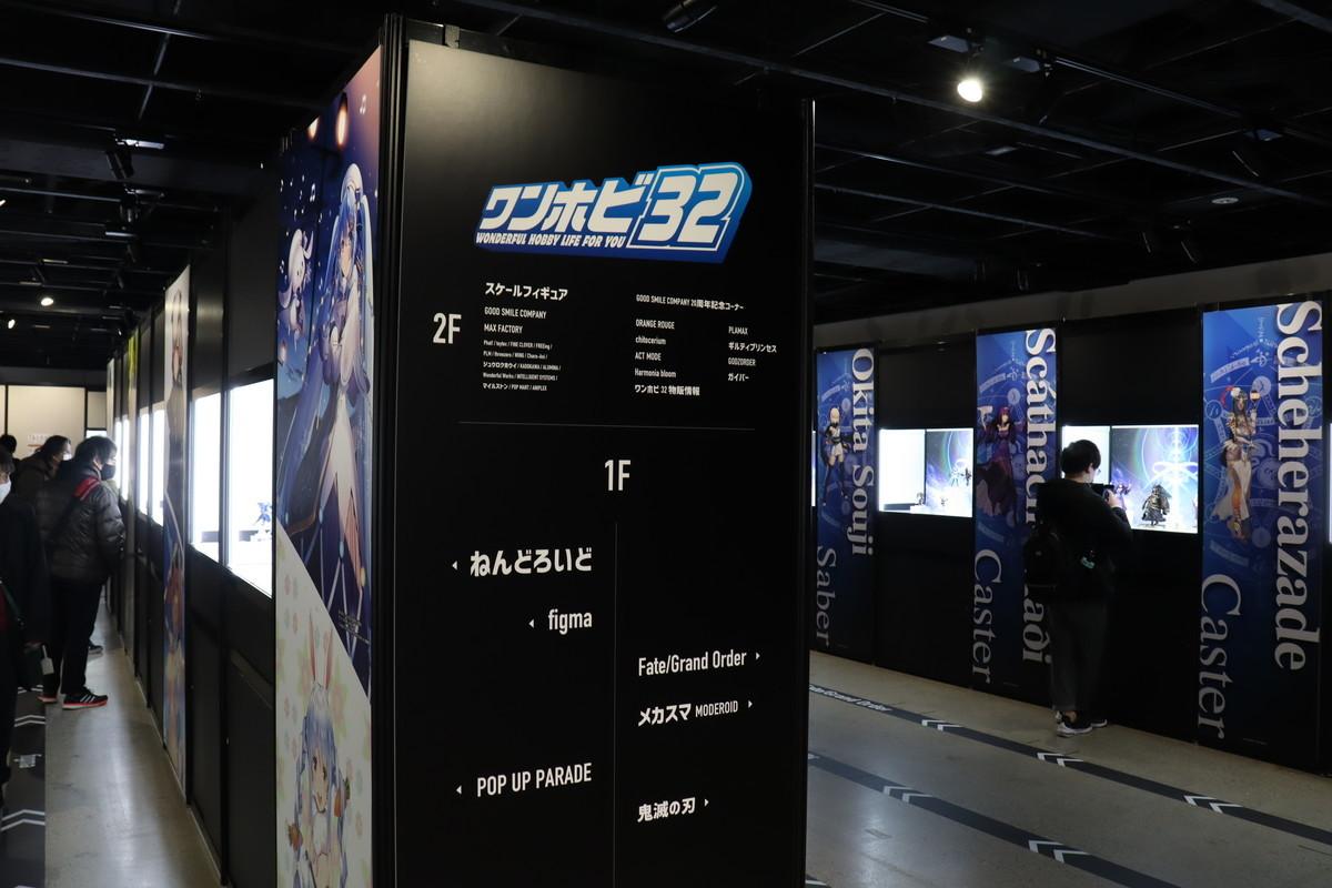 f:id:dagashiya-kei-chan:20210213231547j:plain