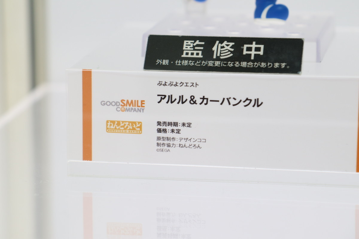 f:id:dagashiya-kei-chan:20210213232012j:plain