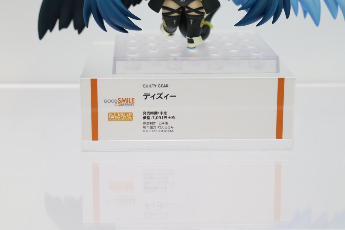 f:id:dagashiya-kei-chan:20210213232714j:plain