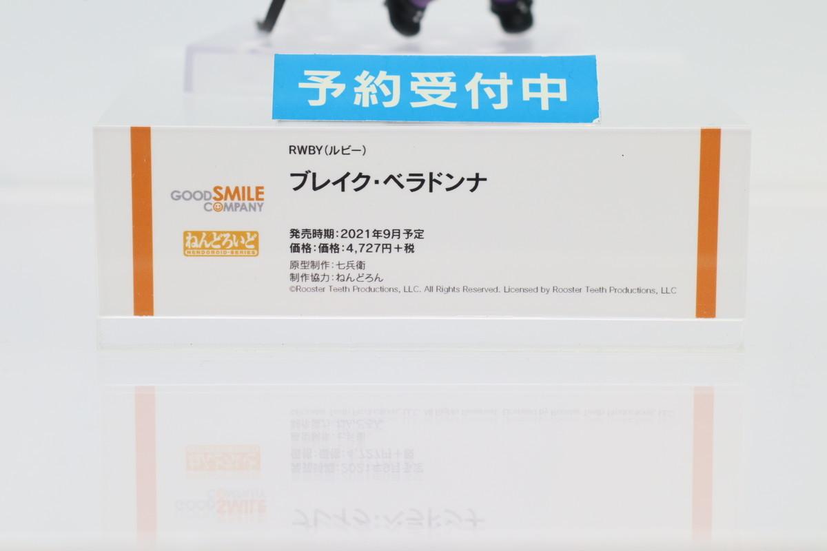 f:id:dagashiya-kei-chan:20210213232811j:plain