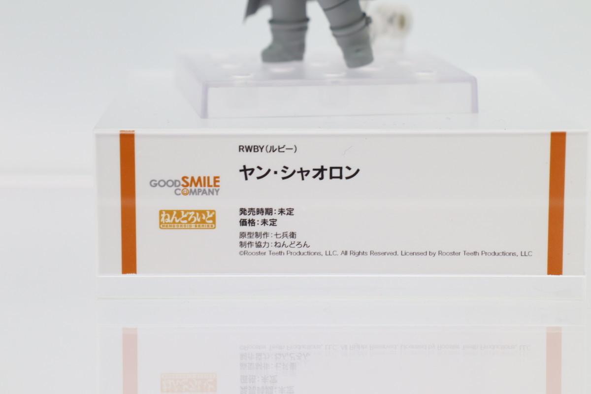 f:id:dagashiya-kei-chan:20210213232906j:plain