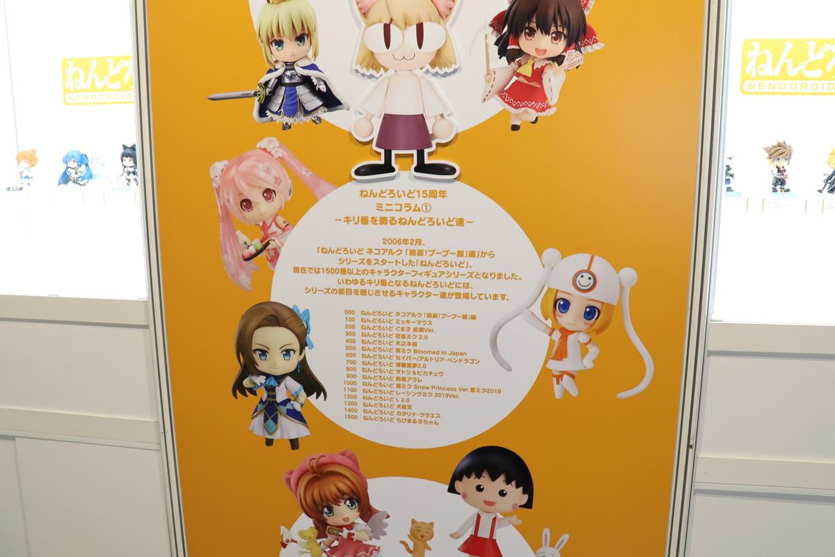 f:id:dagashiya-kei-chan:20210213233025j:plain