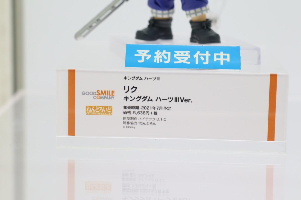 f:id:dagashiya-kei-chan:20210213233146j:plain