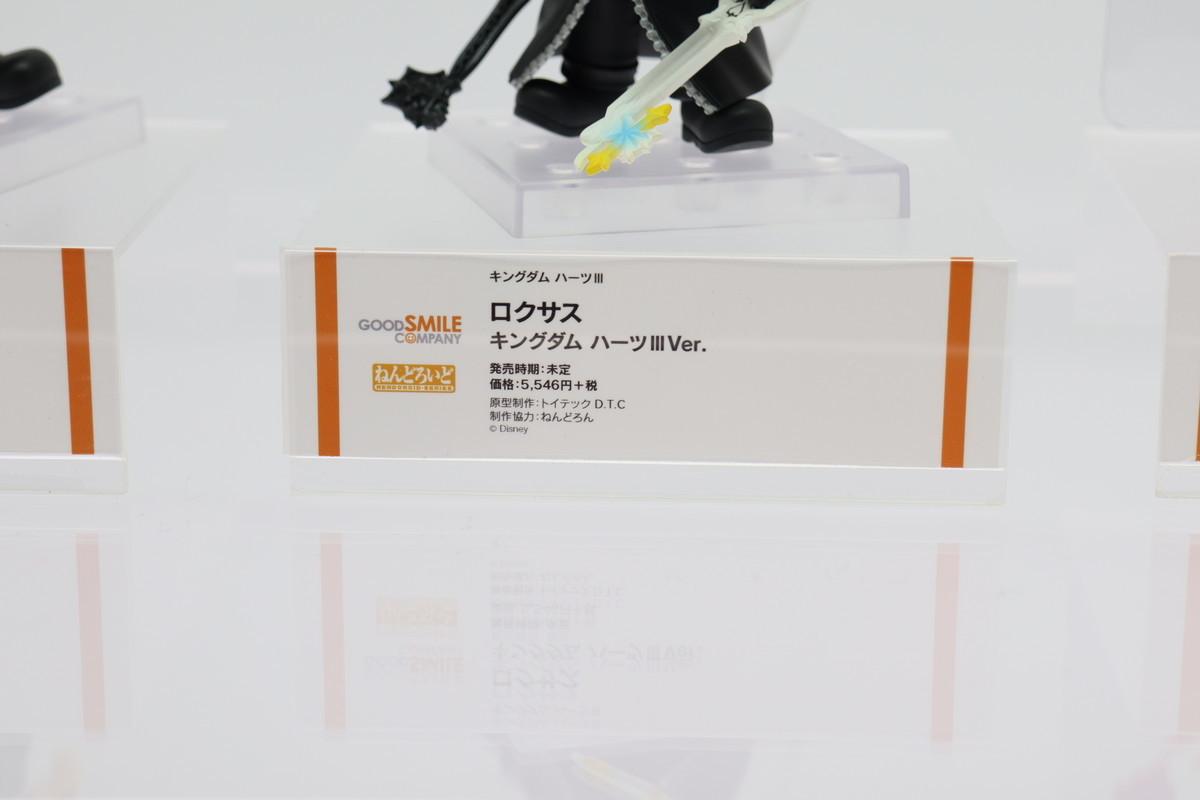 f:id:dagashiya-kei-chan:20210213233339j:plain